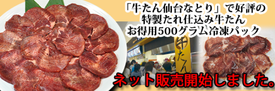 600-200